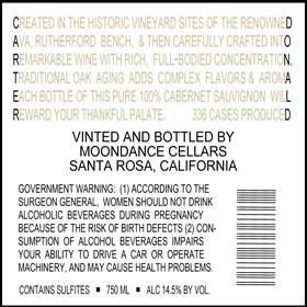 Secret Signature wine label